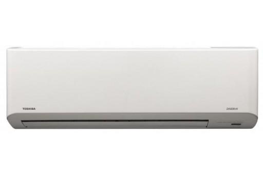 Klimatyzator ścienny Toshiba Suzumi Plus 2 RAS-B16N3KV2-E 4,5/5,5 kW